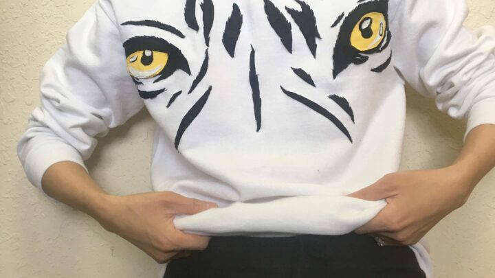 Tiger graphic applique oversized sweatshirt front view